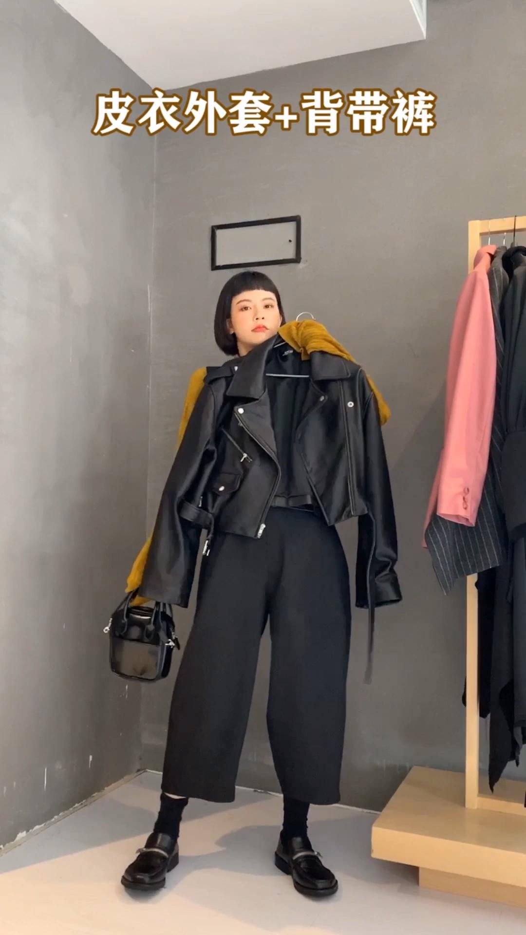 这几件外套 有你看中的款吗?#双十一好看的套装都在这里!#