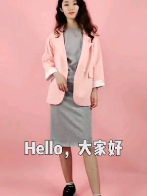 #双十一好看的套装都在这里!#粉色少女心,这么好看又优惠的外套你还在犹豫什么!!!