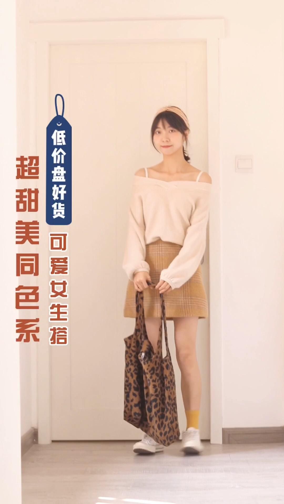 """福利!粉丝来找我领取双十一优惠券啦,戳🔗 https://h5.mogu.com/coupon/receive.html?marketType=market_mogujie&pid=1hv61jeug https://h5.mogu.com/coupon/receive.html?marketType=market_mogujie&pid=1hv61jeug https://h5.mogu.com/coupon/receive.html?marketType=market_mogujie&pid=1hv61jeug #双十一最受欢迎女生穿搭#"