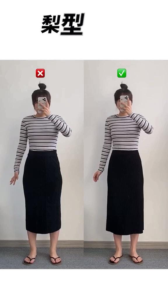 半身裙穿搭可塑性也太强啦!#双十一卖爆了的显瘦单品!#