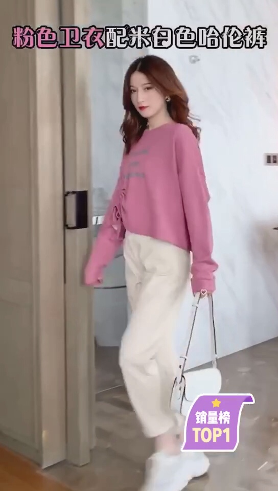 衣服颜色款式这样搭,轻松秒变女神范,男神主动追求你😍#双十一卖爆了的显瘦单品!#