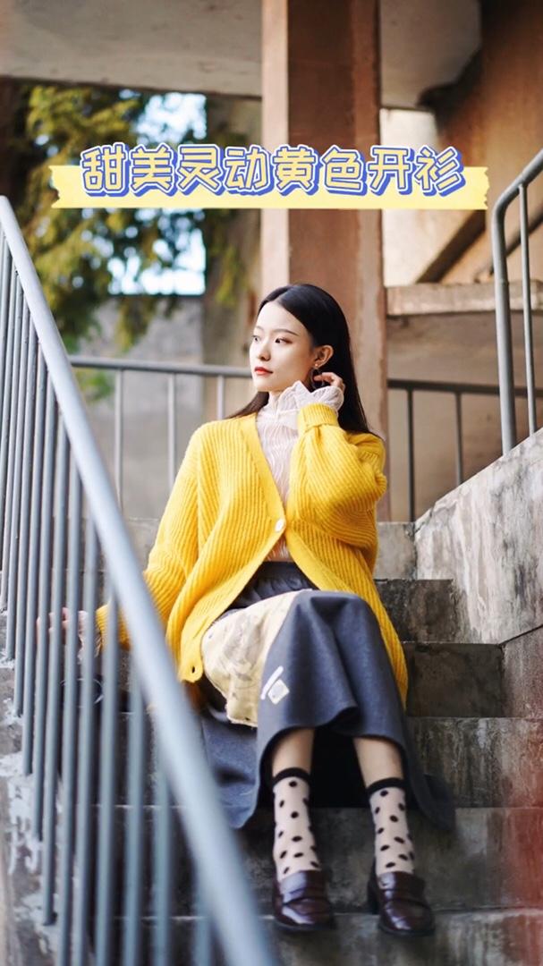#入冬脱单,温柔风毛衣搞定# 全套都来自设计师品牌howl 黄色开衫搭配蕾丝打底,太美貌啦 登月半裙也超级特别,非常有设计感 howl的衣服总是优秀到可以闭眼入!
