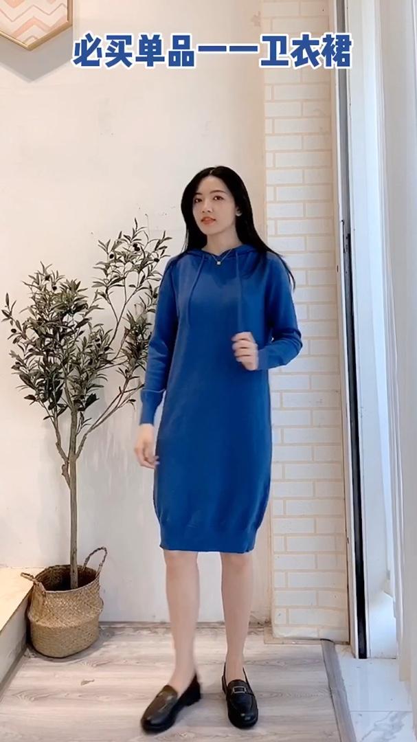 针织卫衣裙 这款裙子长度比较长,我身高164大概到膝盖左右,活动起来也不会因为太短而不方便,水蓝色很显白,款式简约大方不过时,面料也挺厚的,太冷的话搭配件外套也很好看#入冬脱单,温柔风毛衣搞定#