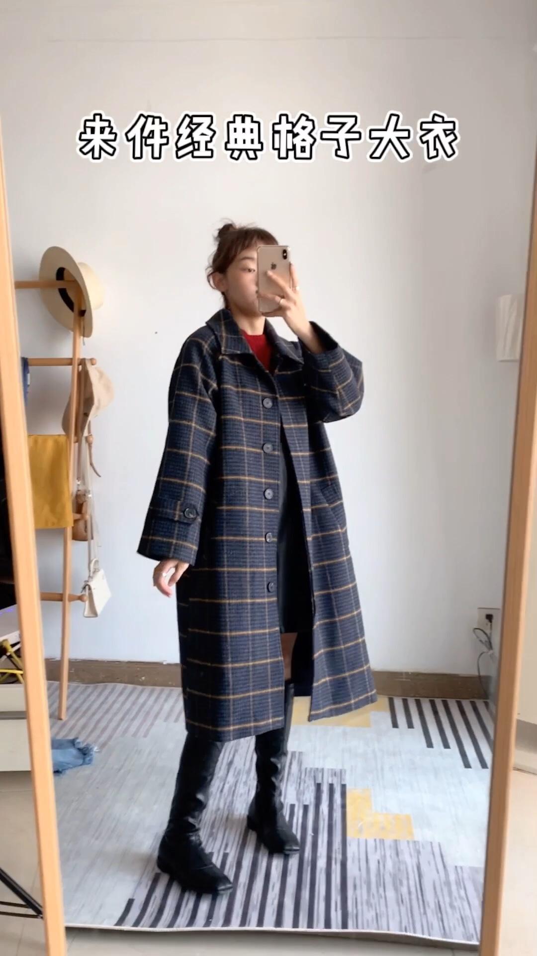 #150cm+进!冬季显高有口诀# 双十一结束了没关系!还有返场折扣外套~今天给大家安利一件经典版型的暗格纹外套大衣,毛呢外套非常的保暖,红黑经典配色~小个子女孩最爱的套装!快买!