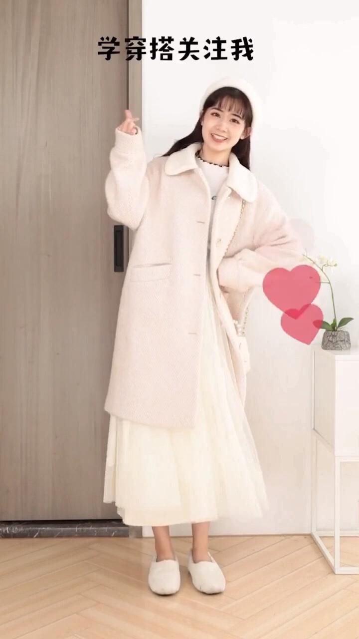 #冬日显瘦大招!好看又遮肉#  今天的大衣很温柔哦,适合约会穿,爱了爱了❤️