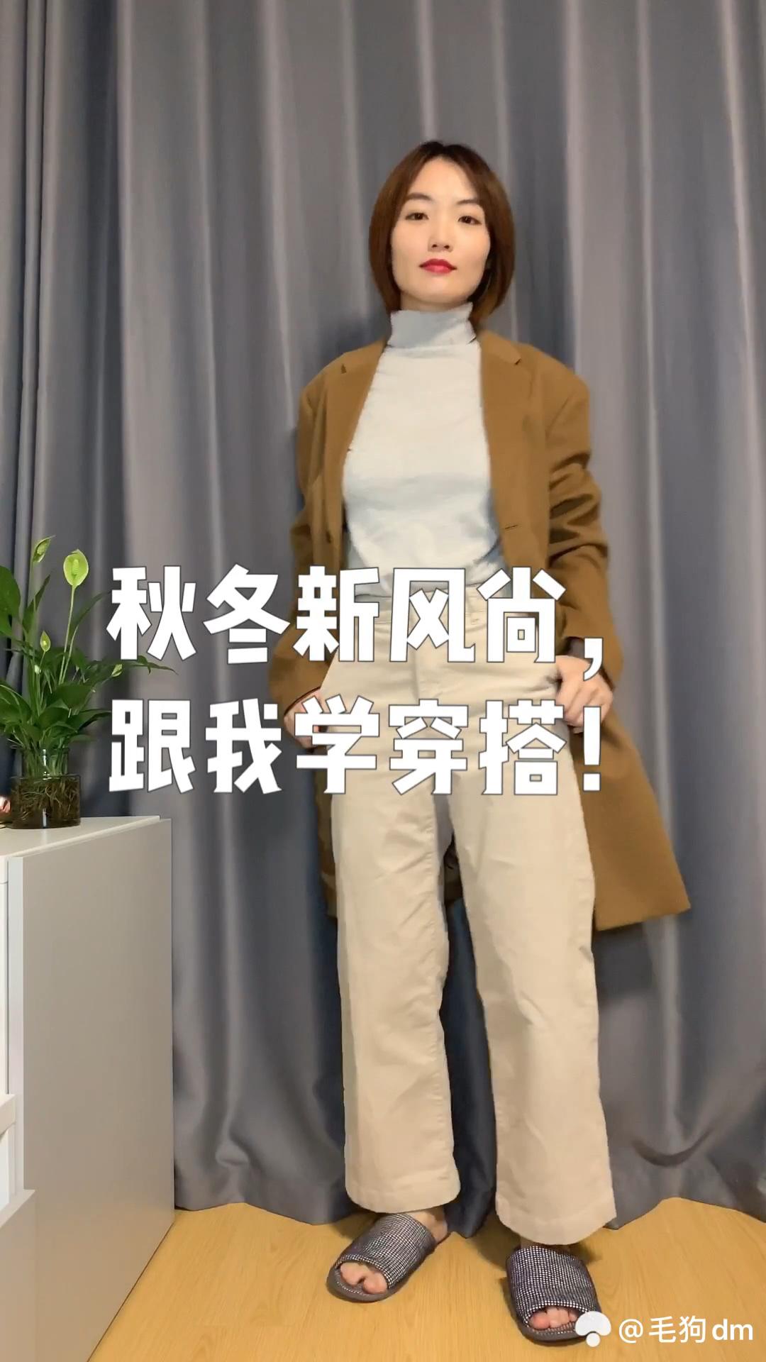 今日穿搭|浅色的内搭已经选好了,今天搭配了一件休闲的西装外套哦,上身非常舒服,又不会觉得过于随意,穿出自己的风格哦!#1米5也能穿成1米8,小个子必看#