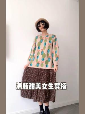 #妈妈说冬天不准这么穿!#  清新甜美女生穿搭 上衣仙人掌毛衣搭配小碎花长裙 一套慵懒宽松舒适 微胖女生也可以穿