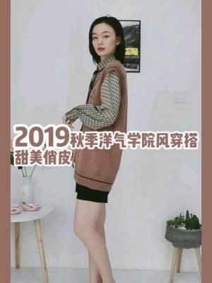 美颜不需要的,穿上这一套自带美颜#毛衣裙这么穿,你就是女神!#