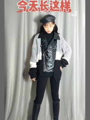 #12月第一件外套买这件!##年度挨冻挑战,女生们能有多拼?#今天这款外套是毛衣和pu皮拼接的,简直不要太帅气!搭配高筒皮靴和皮质贝雷帽,你就是接上最帅气的小姐姐!整体搭配还特别显高哦~