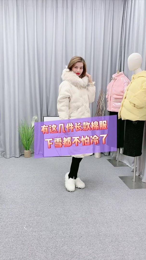 天气转冷有这几件棉服下雪都不怕冷了。#厚外套+裙子=秋冬保暖cp#