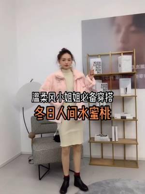 #12月第一件外套买这件!# 太保暖啦! 温柔的粉色和白色完美融合在一起! 温柔风小姐姐本来人哈
