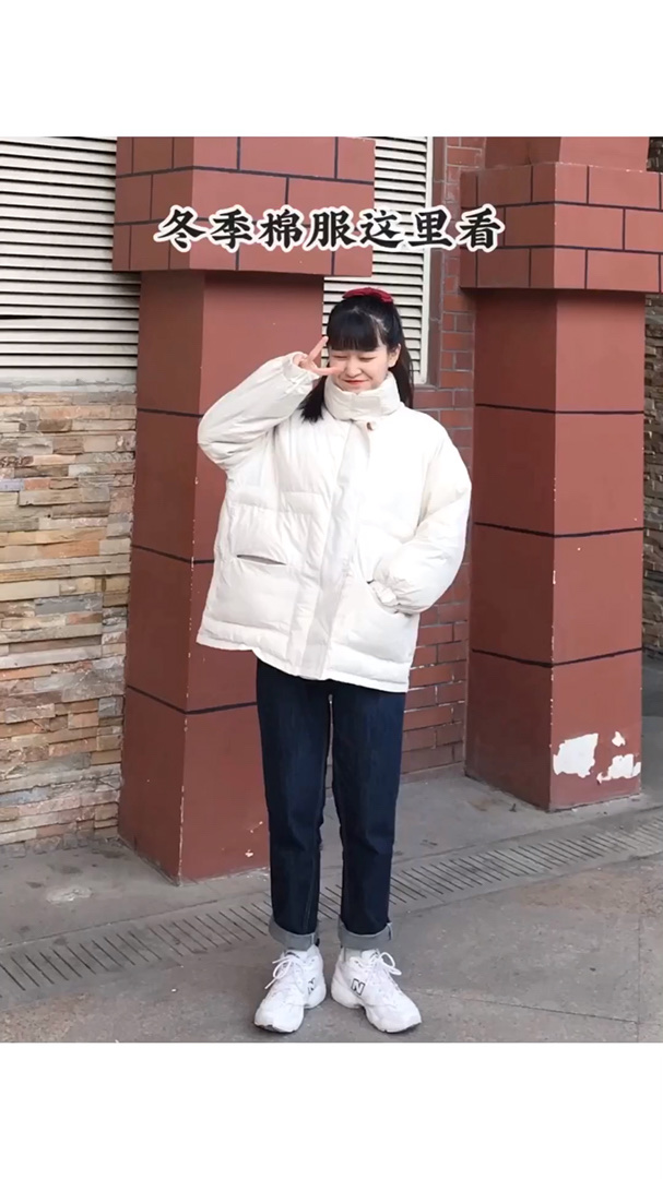 #12月第一件外套买这件!# 冬天保暖一定要拥有一件面包服, 这件耐穿又好看,版型对身材的包容性很好~也显瘦啦 搭配深蓝色的牛仔裤,直筒的修饰腿型哦~ 搭配一双运动鞋就很好看! 扎马尾真的太好看了吧!