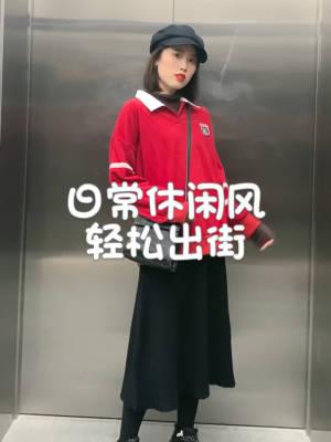 #脱单风大衣,恋爱来袭~# 164cm 45kg H型身材 上衣:棕色打底衫、红色休闲卫衣 裙子:针织半身裙 风格:休闲、日常