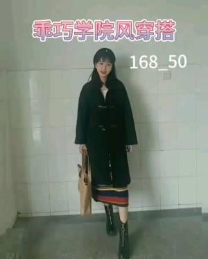 这件牛角扣大衣你有吗 超暖的牛角扣大衣,搭配一条包臀裙,一双短靴,一顶帽子 约会日常都可以,完美#抵御妖风,这一件就够了!#
