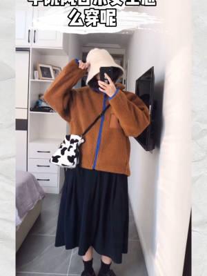 #双十二15s换装安利#  日系学院风穿搭 麻花毛衣配长裙裤子都可以 羊羔毛外套一定要买 不同色系选择,亮色充满活力