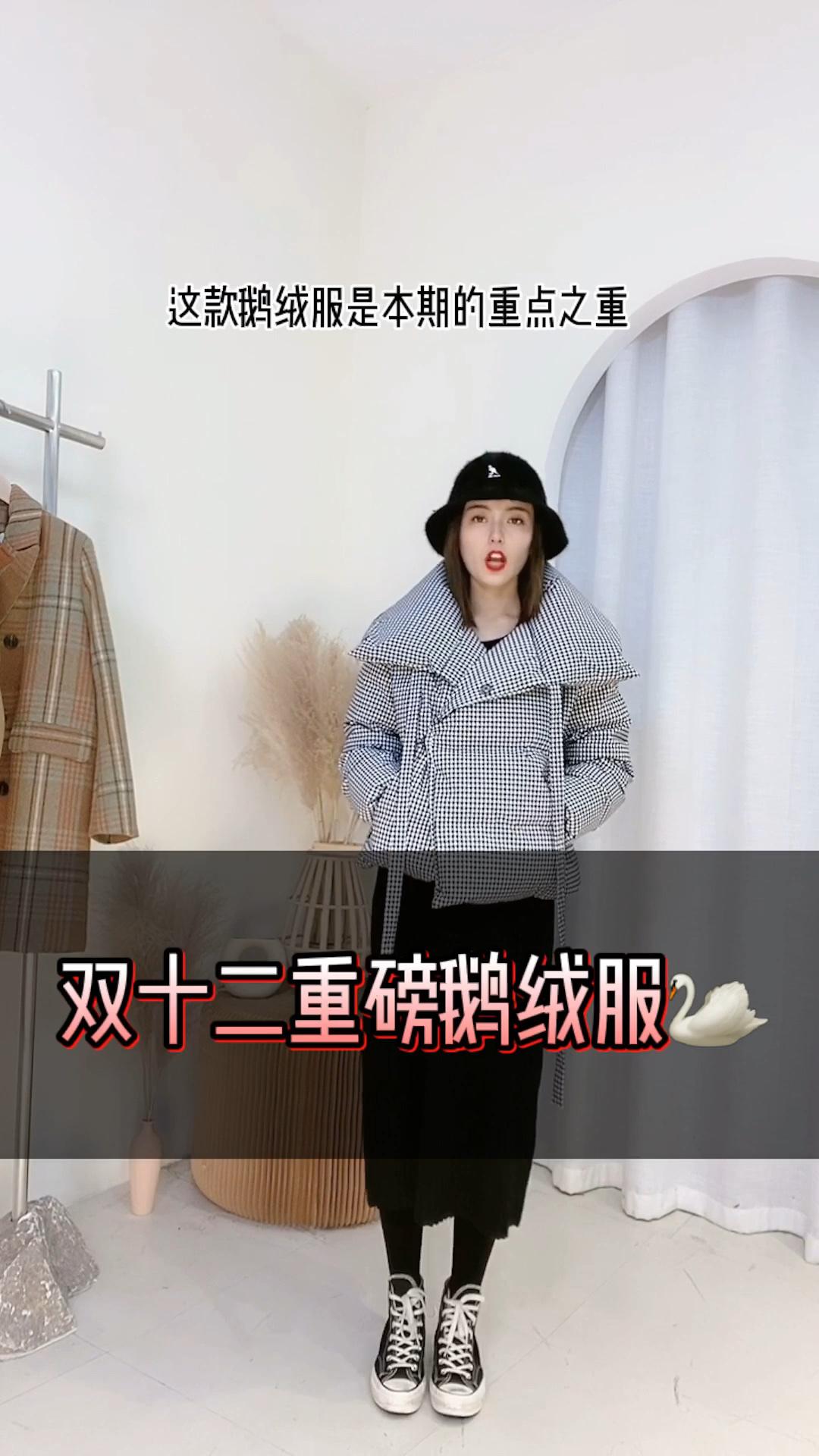 #入冬被窝式羽绒服推荐#  双十二重磅鹅绒服🦢