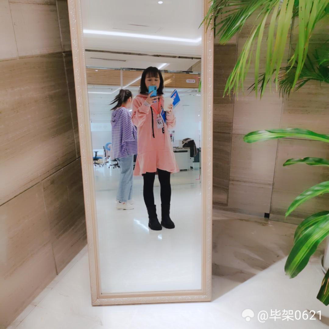 #今天穿什么#我爱镜子,全靠公司支持我的拍照事业~