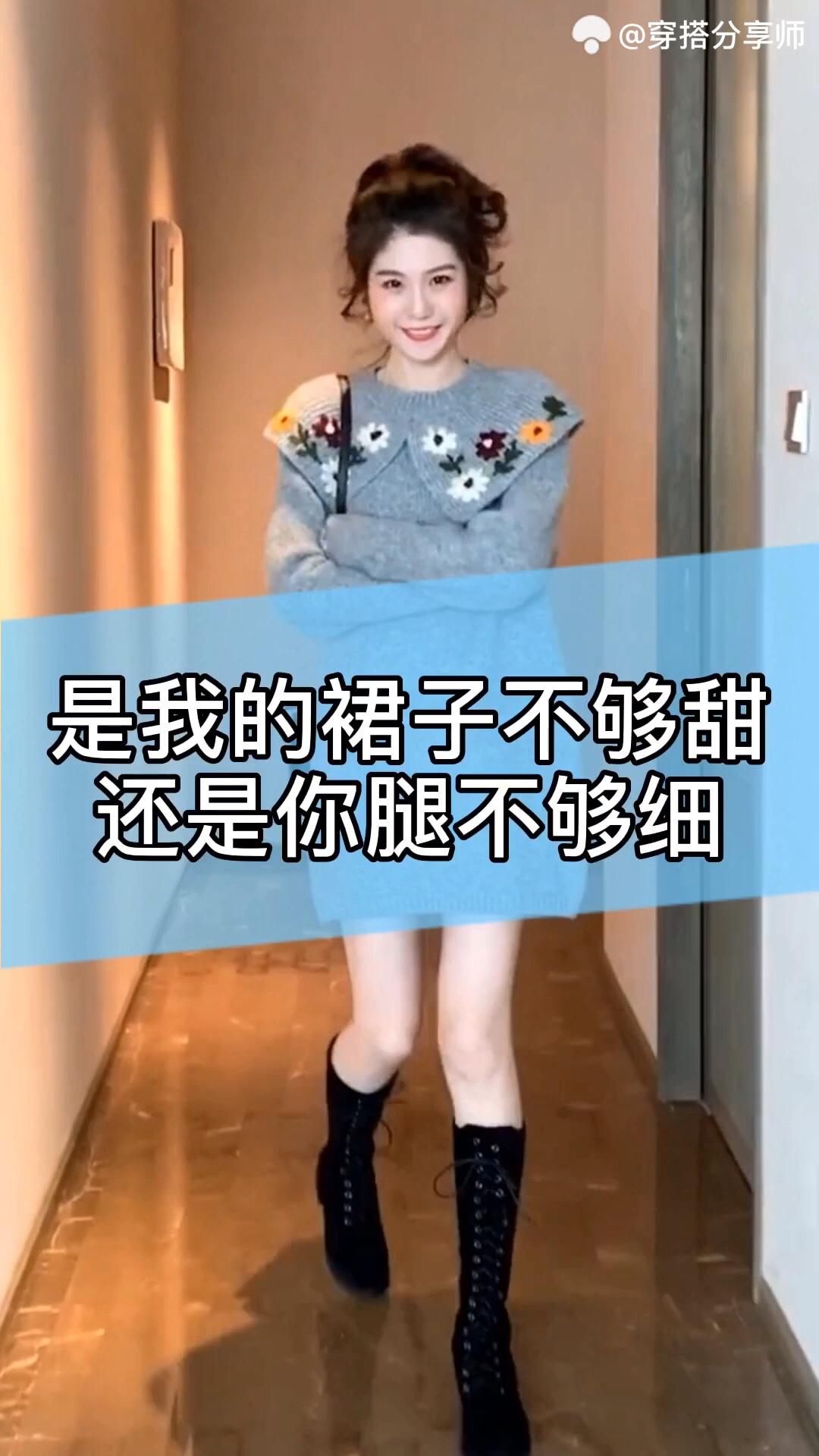 #大衣x毛衣冬日最养眼cp#
