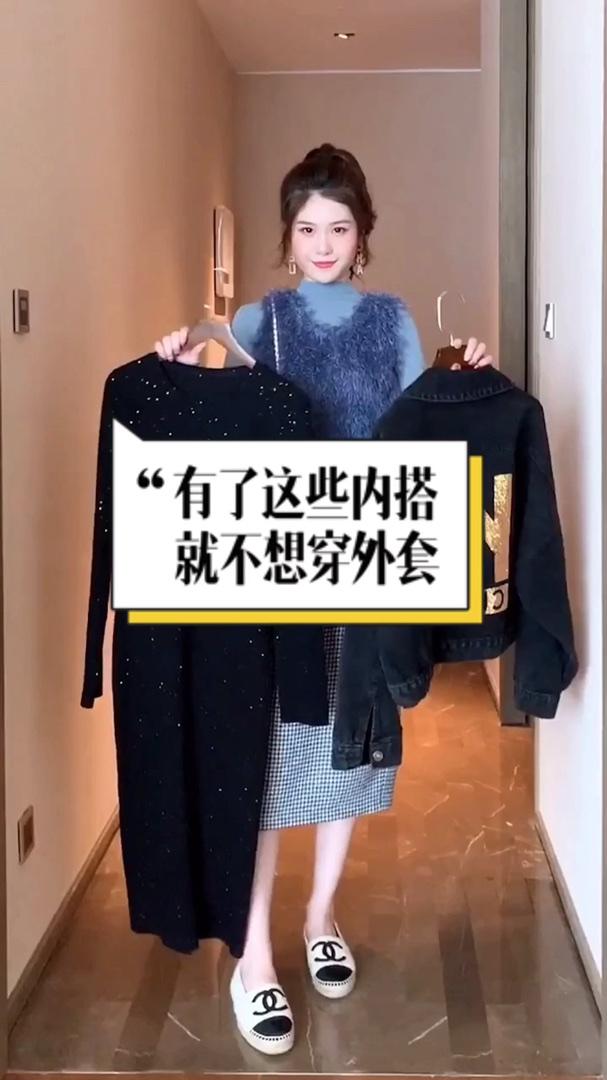 有了这套内搭就不想穿外套。#2019年末穿搭#