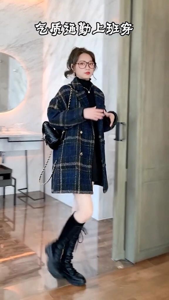 #30天打卡挑战#长筒靴的多种搭配来啦冬季最潮女装搭配 冬季穿搭 每日穿搭分享
