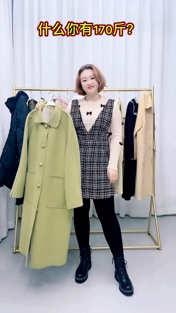#我最推荐的一件穿搭单品#  快过年了,你们是不是该看看自己的衣柜里缺少些什么衣服呢?这款双面毛呢大衣超百搭好看喔……