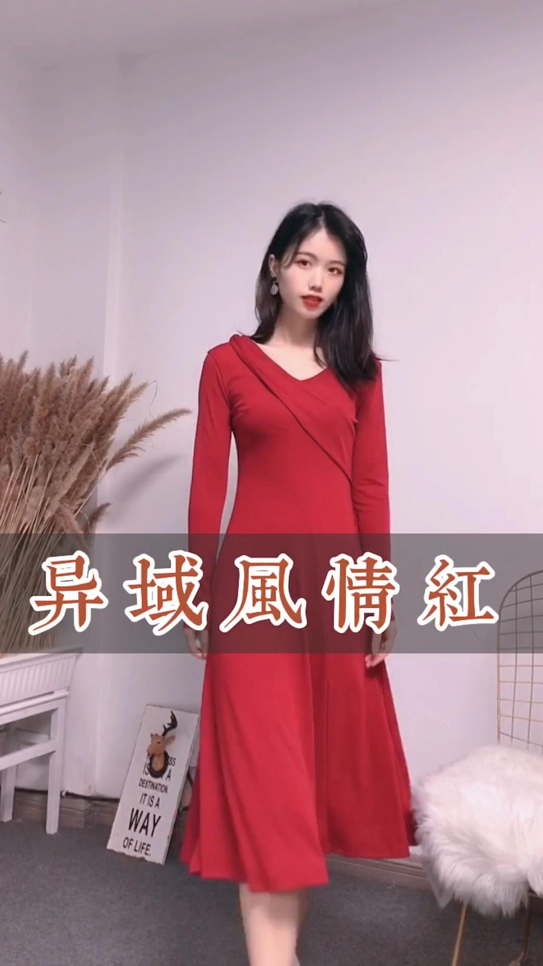 💕港风红裙了解下~ #春季新款开箱记#