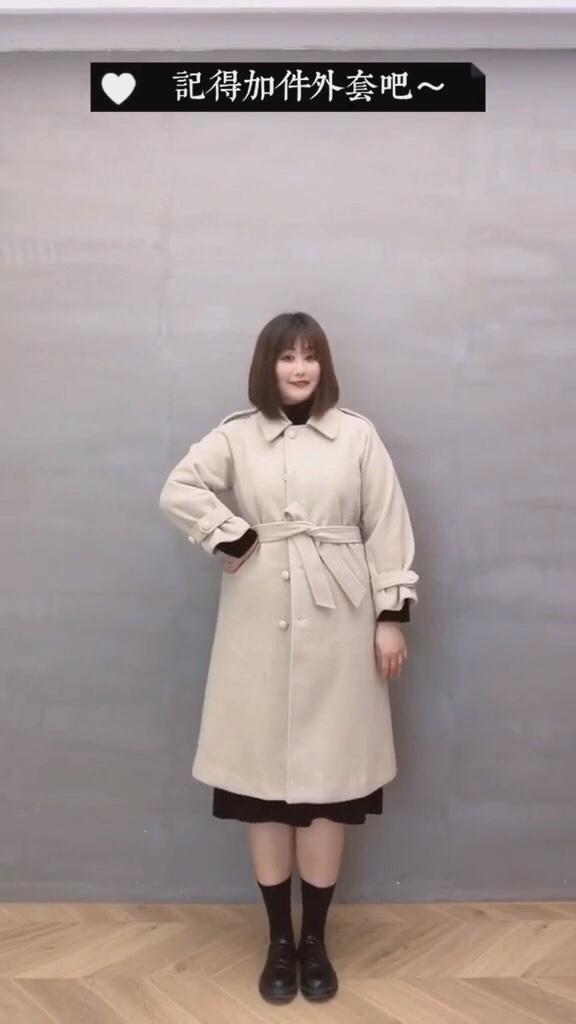 #每日穿搭分享#  天冷了,没有人拥抱的话,记得加件外套吧~ 梨型身材