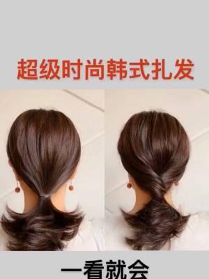 精致的妆容 少不了美美的发型。简单又大方的款式!韩系风刮起来哦! #5分钟出门套装#