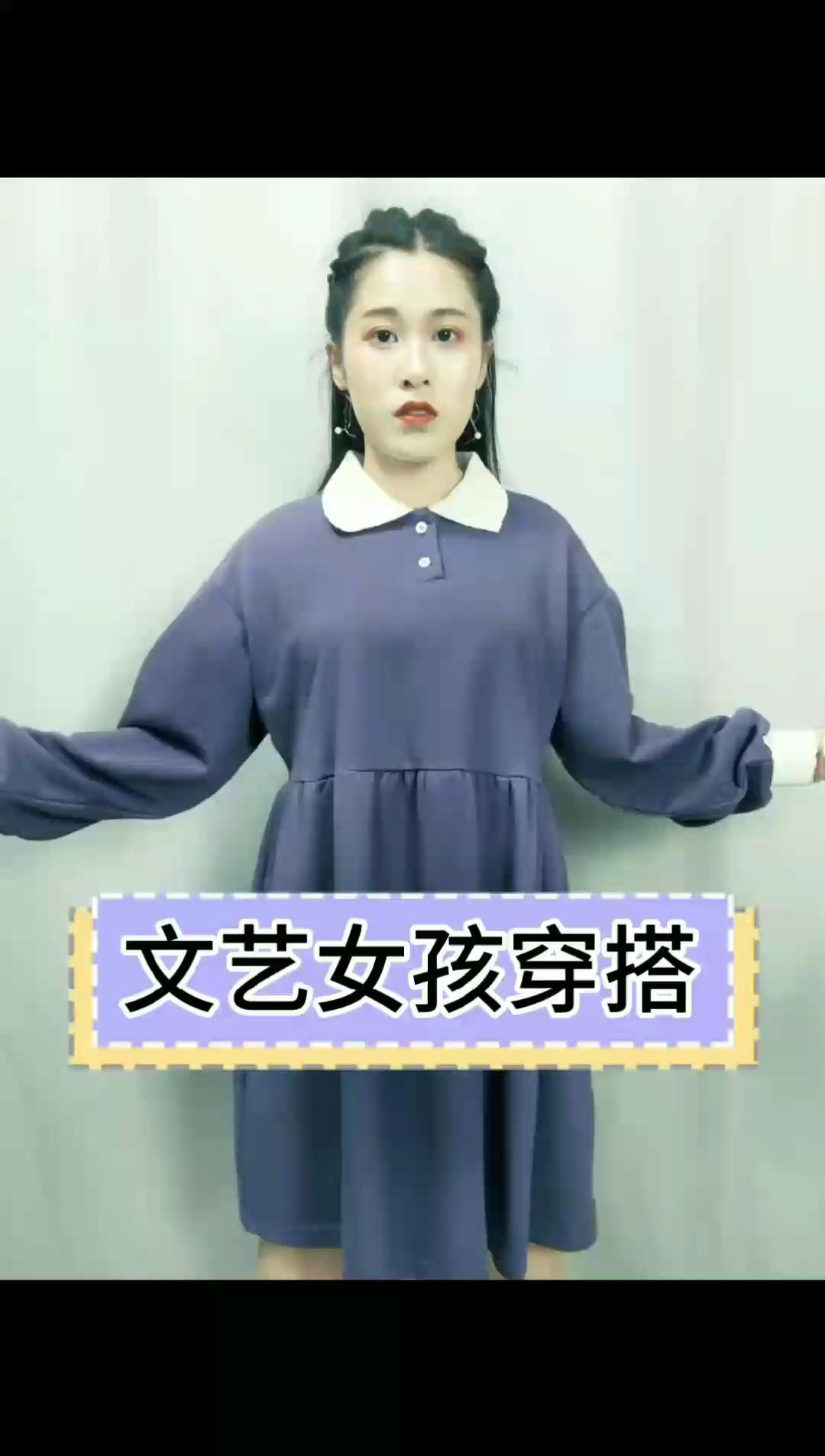 文艺女孩穿搭 | 撞色翻领连衣裙 一款文艺复古温柔风的连衣裙 紫色很显高贵,日常好搭配,自带洋气 上身轻快超有格调的 棉纺面料,很柔软,有弹性而且很耐磨 #全民搭配挑战赛#