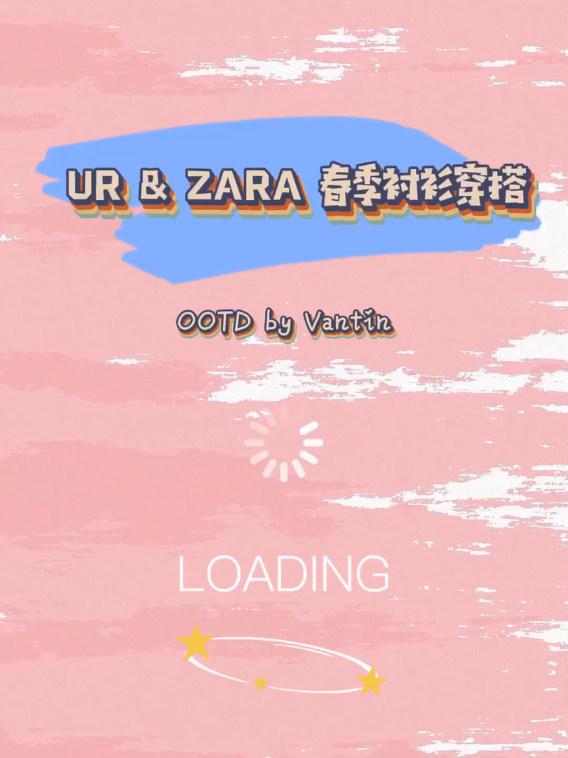 UR & Zara 早春新款衬衫搭配🌈 168cm 46kg 上身试穿 S码  #2020必入春夏单品#