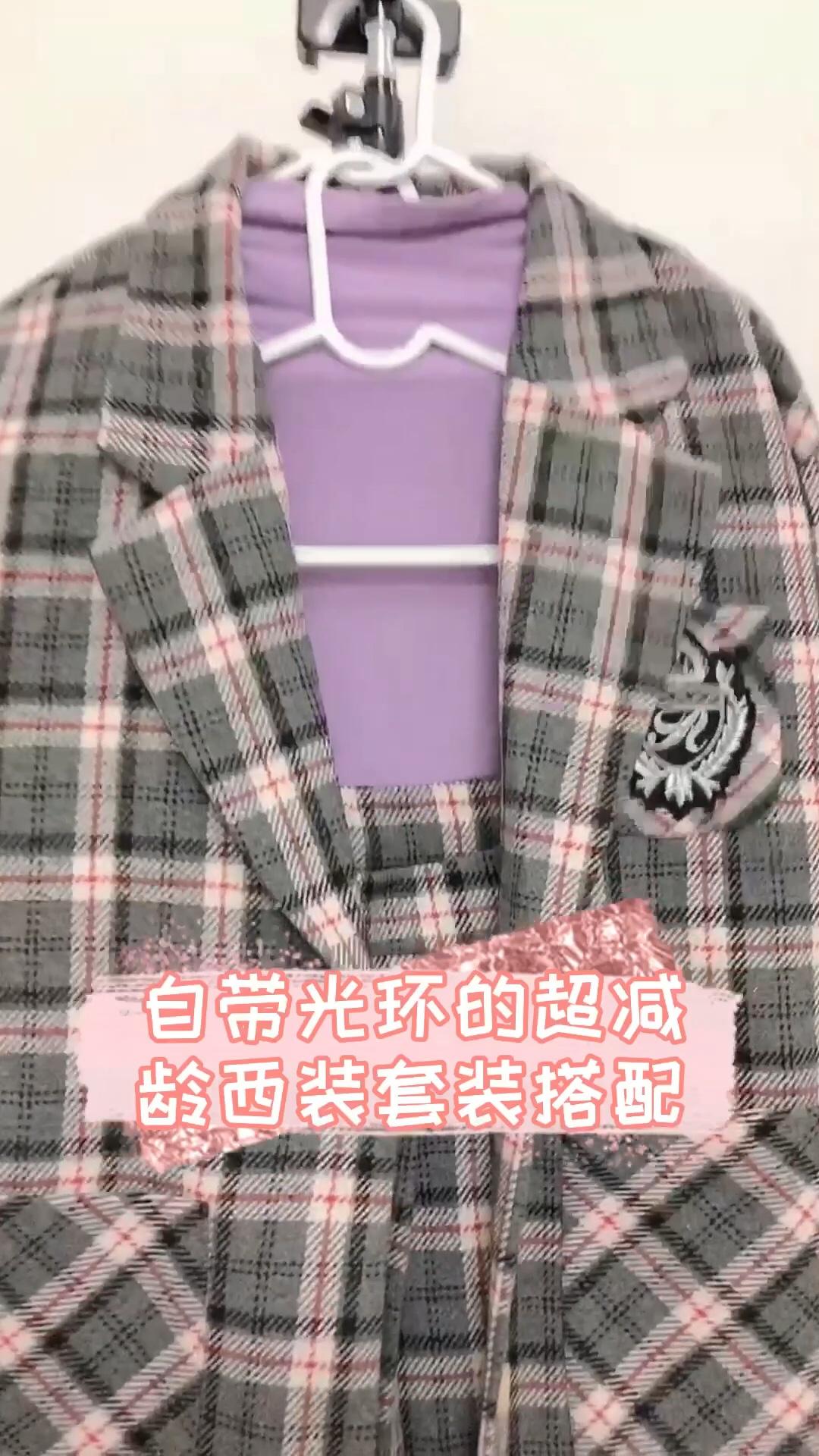 #2020必入春夏单品#