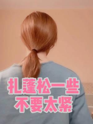 最简单的温柔韩式低马尾⭐️让你干练中也透着小女人的一面😘 #卷发编发不重样#