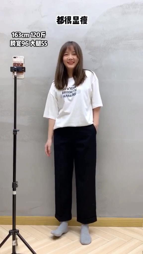 给那些说我,没有120斤的人看看!这条西装裤是真的显瘦!微胖女生 初春穿搭  #春日色彩感穿搭#