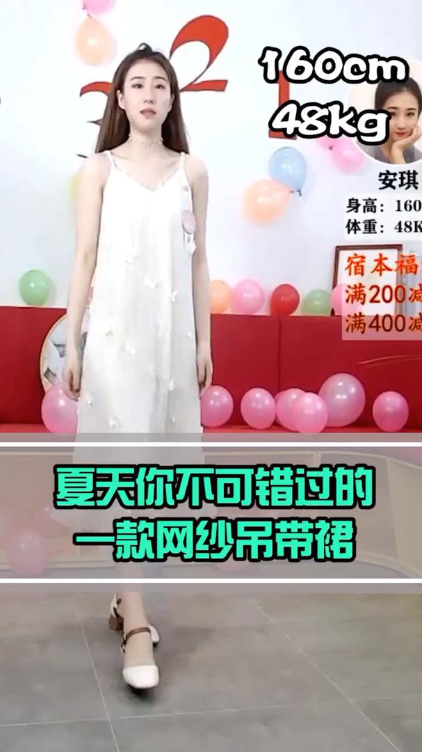 宿本这条裙子真的超级适合夏天,而且春秋穿做内搭也特别好看,关键是真的这个版型一点都不显胖,孕妇小姐姐穿也是美美哒 #夏日爆款清单#