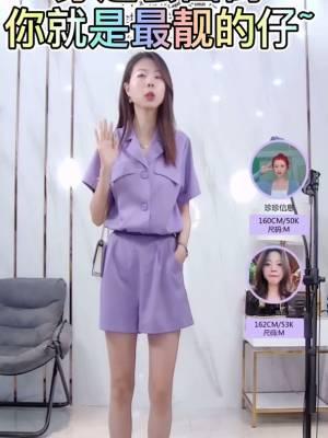 女生只有拥有了这件紫色套装,才知道什么叫明艳动人~ #最IN紫色系穿搭#