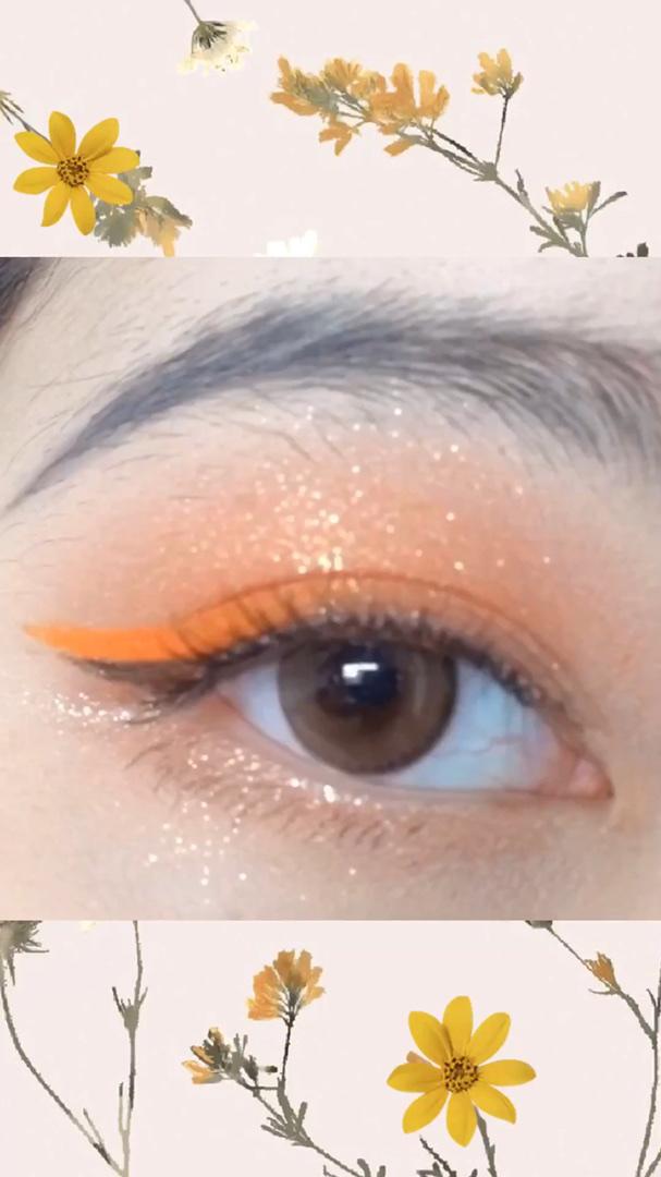 夏日橘子汽水眼妆 这个眼妆真的很简单啦~用到的是上次全勤打卡美社送的橘朵眼影g603,很好看的橘底金闪,手指就能上色,亮点是用橘色眼线笔在眼线上方添了小小一笔,让眼妆更有特点哦~ #我的眼妆秘籍#