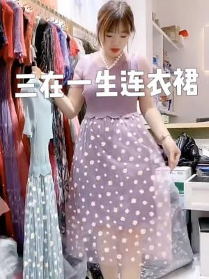 时尚性感连衣裙 #穿搭#