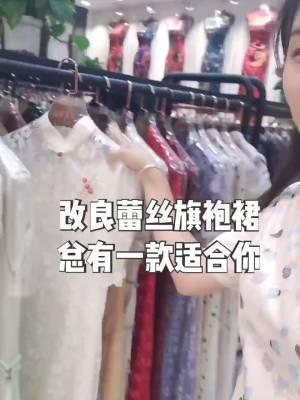 改良蕾丝旗袍裙,总有一款让你心动的,仙女们,你的衣柜里缺一件旗袍吗?缺的话就关注我吧 #小个子女生穿搭#