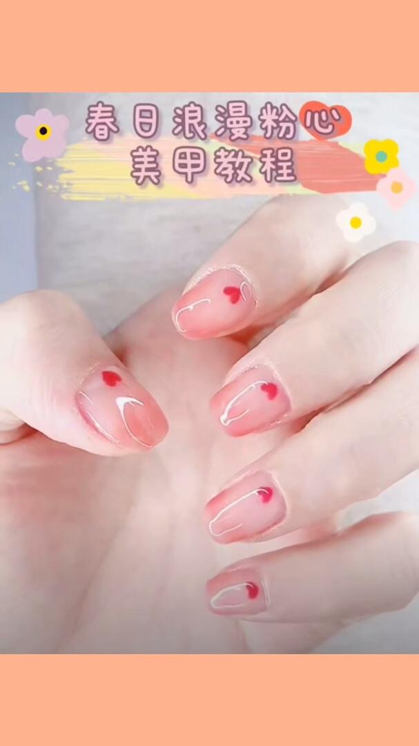 春夏日 甜甜美甲  粉的好心情 #就是爱美甲#