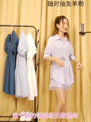 想要超级遮肉款,选择这个套装就没错啦,小个子高个子都适合穿的一款,颜色款式也是不挑人的,重点是穿上真的很舒服😌 #穿搭直播上新#