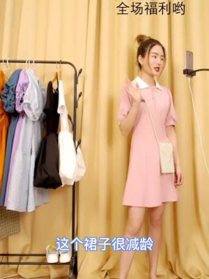 真的很喜欢这种T裙,简单又洋气,真心很遮肉的感觉,而且面料很舒服,不会闷热的,完全不存在挑人的情况,颜色也是美了 #小个子女生穿搭#