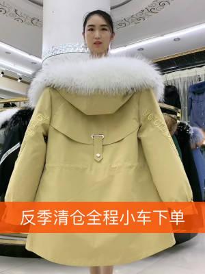 反季一件也是批发价 #派克服#