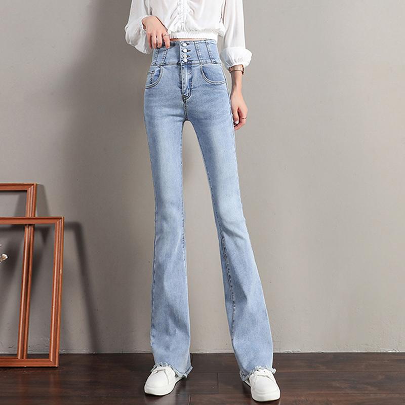 超高腰春秋新款牛仔裤女大喇叭裤女显瘦垂感网红微喇裤大码胖加绒