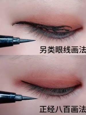眼线简单又自然的画法👀 #2020年新入手的美妆品#