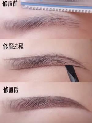 新手修眉的正确步骤 #2020年新入手的美妆品#