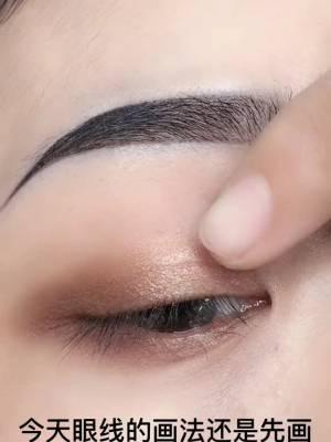 不会画眼线的姐妹看过来 #我也会画眼线#