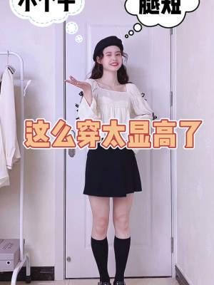 甜酷女孩上线~简直就是小个子和腿短女孩的福利好吗?  三种穿法,你们更加PICK哪一套呢? #主播教你变美#