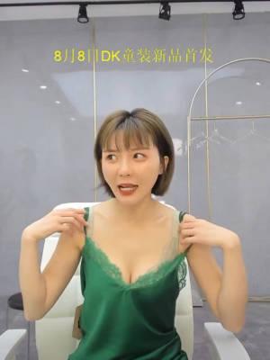 """""""人鱼公主""""乳胶调整型内衣 ##十一ge儿的内衣#"""