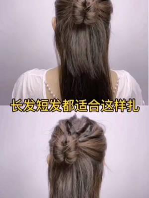 💕 和男朋友约会发型你get了吗 这种发型搭配一条初恋的长裙 真的是好看死了吧~