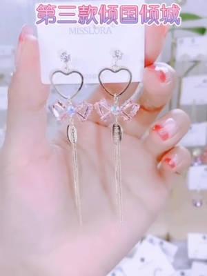 这四种耳环 你们喜欢哪一种  #配饰就该这么搭#